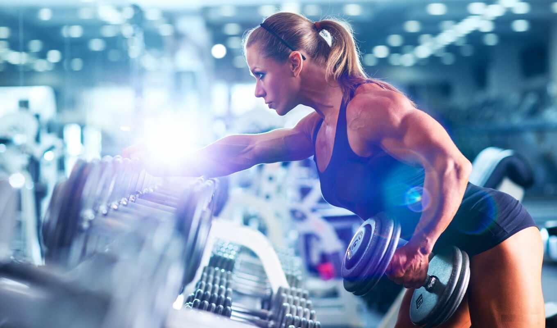bodybuild, producto, online, compra, фитнес, fuerza, dumbbell, bodybuilder