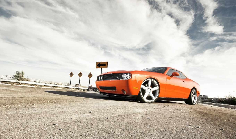 авто, challenger, небо, дорога, автомобили, dodge, машина, облака, машины, part, додж, тачки, cars, orange,