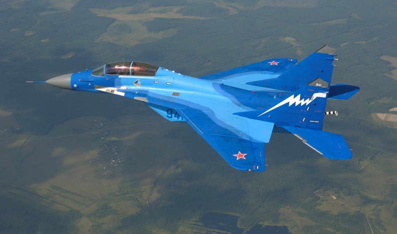 небо, самолёт, синий, картинка, картинку, голубой, земля, миг,