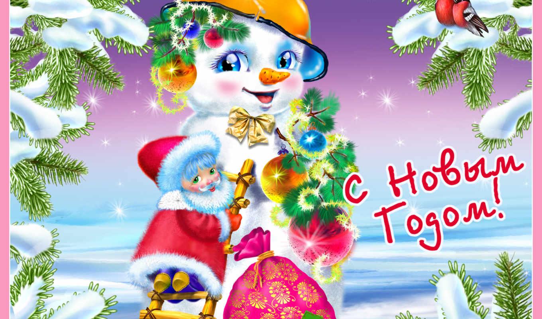 год, новый, новым, годом, мороз, дед, праздники, рисунки, рождество, новогодняя,