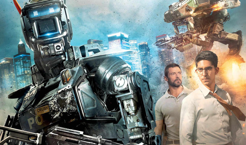 robot, чаппи, имени, online, фильмы, фильма, chappie,