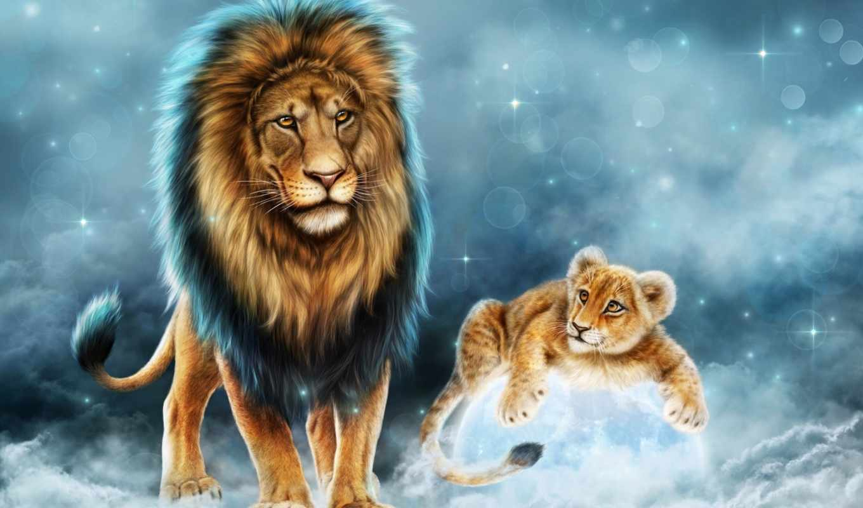 lion, fantasy, львы, king, львенок, zhivotnye, small, dad, son,