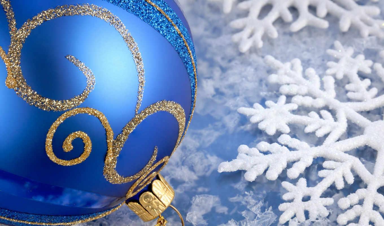 новый, год, новогодние, christmas, шар, шарик, игрушки, снежинка, елочные, синий,