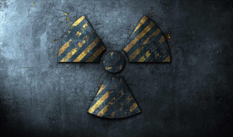 знак, радиоактивный, радиация, асфальт, трещины, полоски, опасность, картинка,