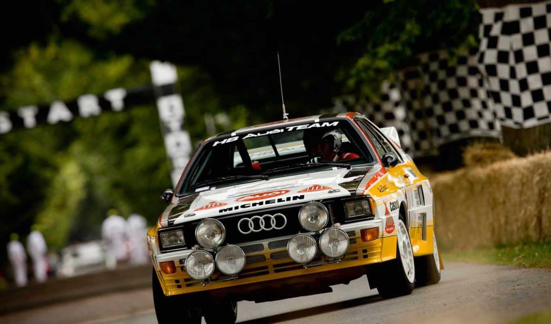 ауди, quattro, rally, car, группа,