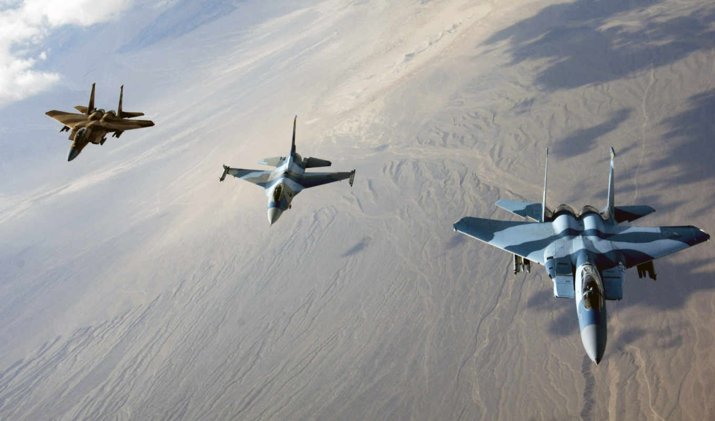 самолёт, you, военных, free, wide, don, are,