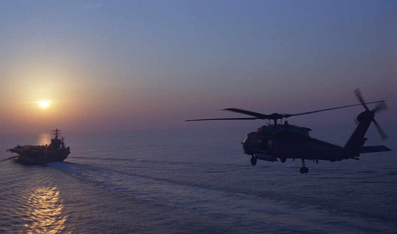 вертолет, авианосец, полет, авиация,