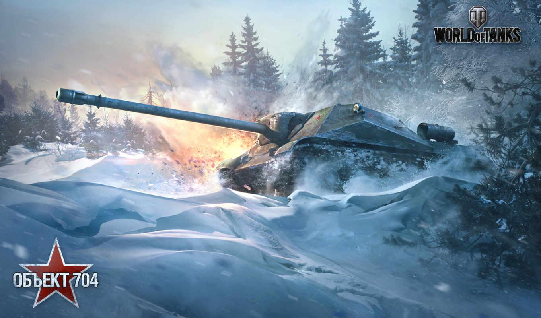 world, tanks, object, обьект 704, снег