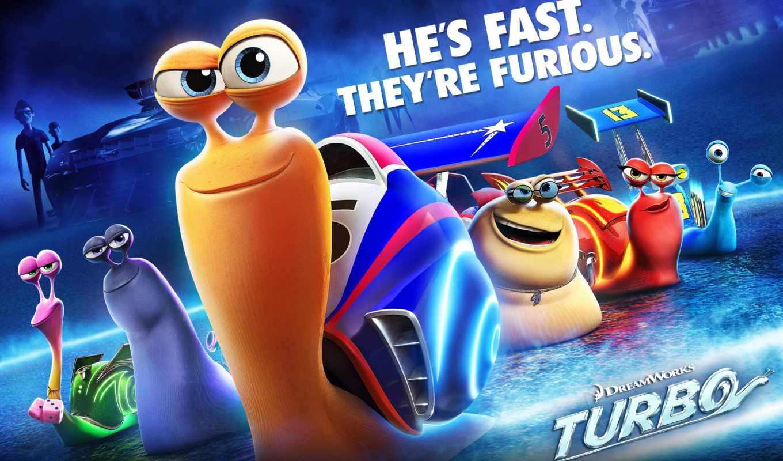 turbo, рейтинг, filme,