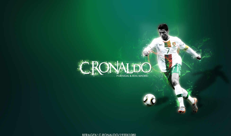 ronaldo, bera, football, картинка, горизонтали, роналду, имеет, вертикали, криштиану, мадрид, реал,