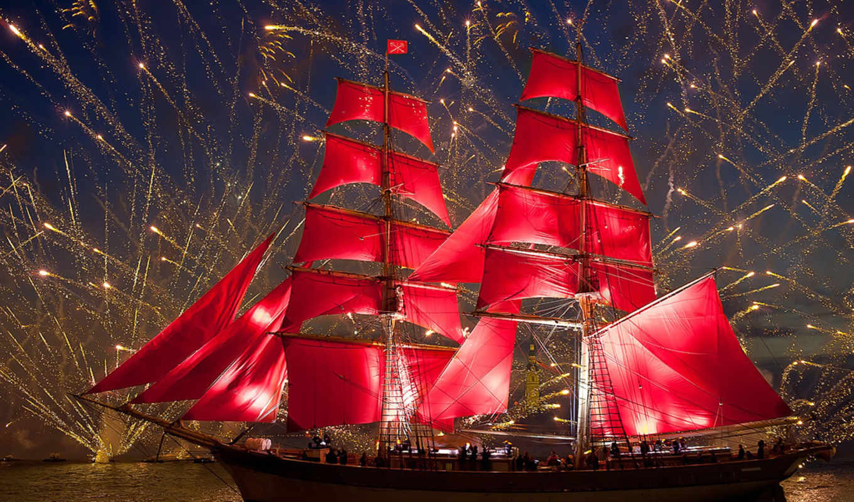 алые, паруса, final, салют, корабль, корабли, вечер, sail,