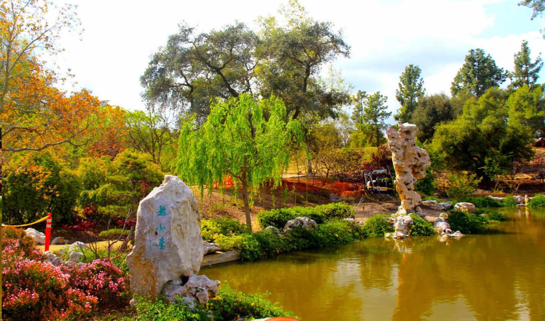 usa, сады, смотреть, калифорния, обою, пруд, флаг,