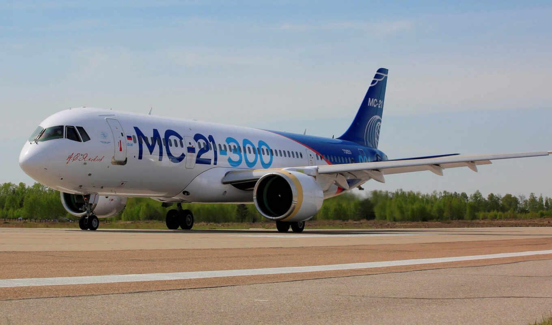 plane, ил, airline, superjet, впервые, ms