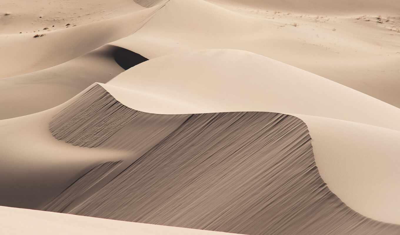 color, песок, бежевый, пустыня, добавить, rock, building, marble, палуба, браун, pattern