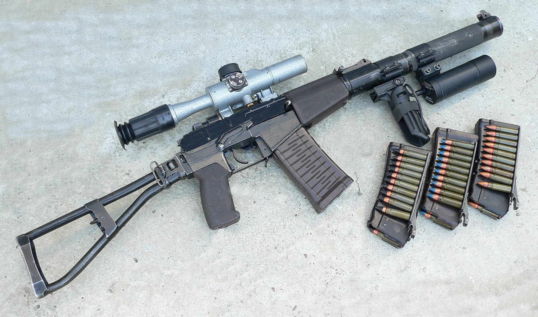 ,автомат,вал,патроны,6П30,ВСК-94