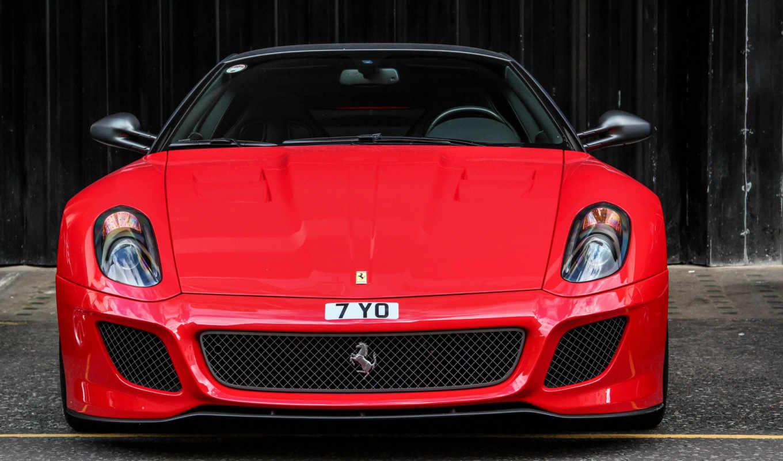 белый автомобиль Ferrari 599 GTB Fiorano без смс