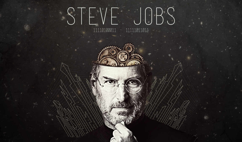 steve, job, apple, celebrity, great