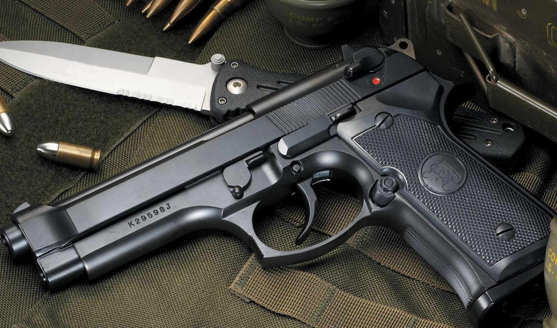 оружие, пистолет, беретта, нож, патроны, граната, чемодан