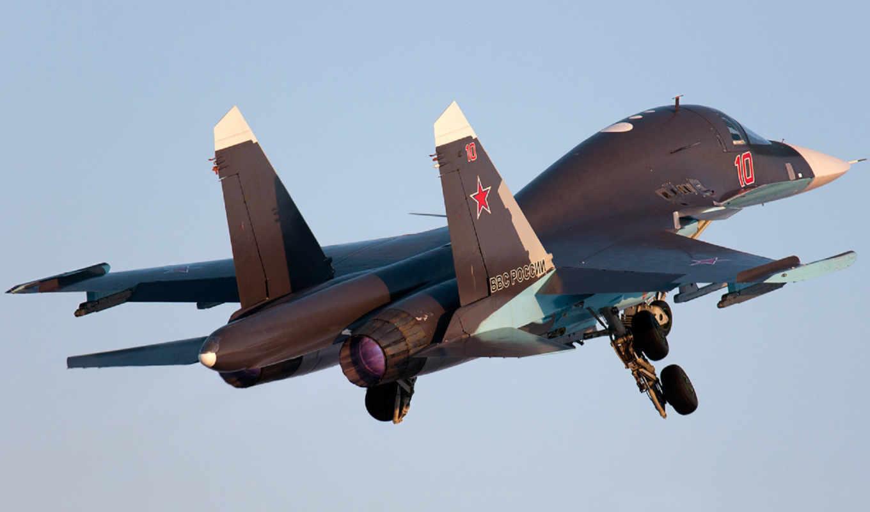 су, бомбардировщик, fullback,  техника, россия, су-34,