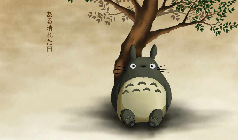 totoro, tonari, neighbor, сидит, anime,