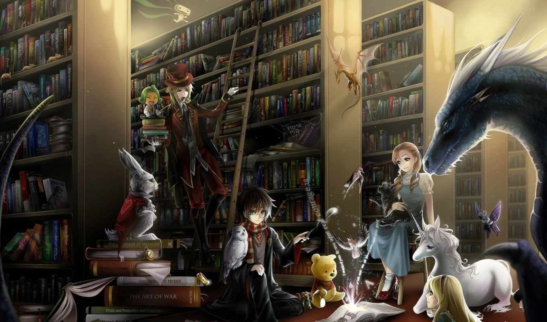 библиотека, gary, стране, поттер, чудес, алиса, магия,