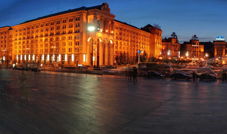 киев, город, вечер, дома, огни, улица, машины, панорама, площадь, ночь, движение,
