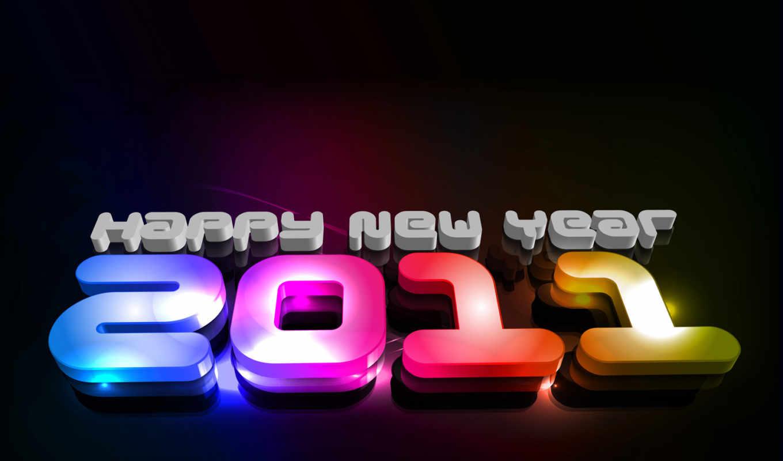 год, new, happy, красивые, новогодние,