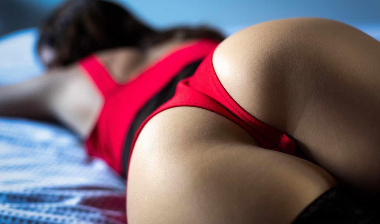 женское белье на попках