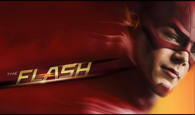 flash, высококачествен,