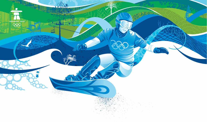 олимпиада, ванкувер, сноуборд, февр,