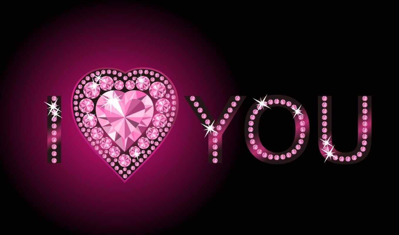день, валентина, святого, сердце, love, валентинки,