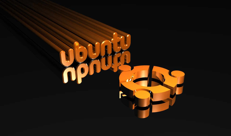 ubuntu, linux, лого, 3д, оранжевый