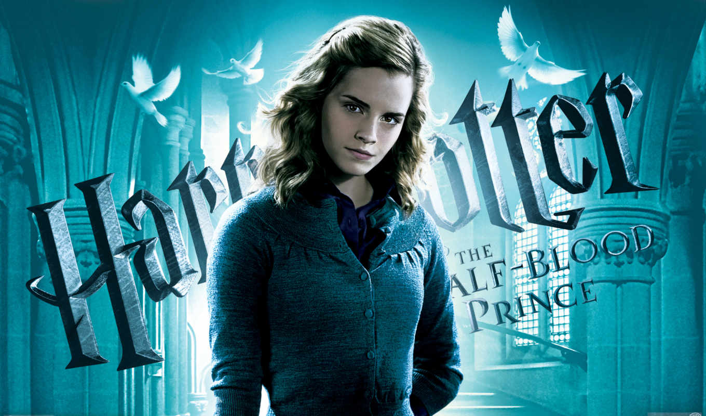гарри, поттер, hermione, грейнджер, emma, watson,