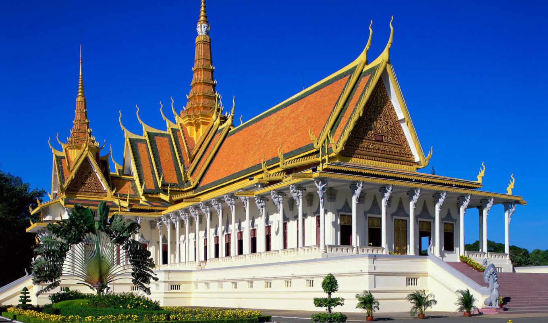 penh, palace, asia, phnom, tour, royal, города, страны, booktour, resolution, прекрасных, places, khách,