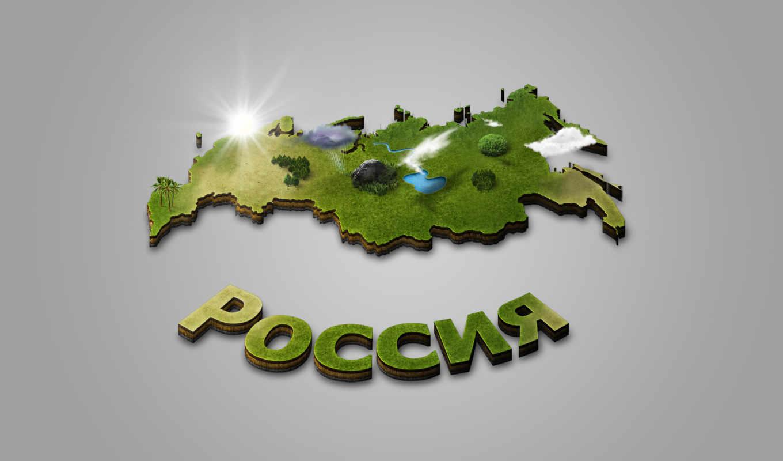 россия, континент, мирок, continental, островок, зелёный, широкоформатные, картинка, разное,