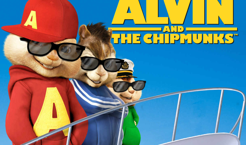 элвин, бурундуки, смотреть, chipmunks, online, чип, wrecked,