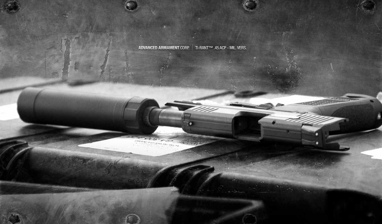 пистолет, оружие, картинка, глушитель, advanced, armament, military, картинку, выберите, gb, this, мыши, acp, corp, pistole, выпуски, post, кнопкой, ней, best, правой,