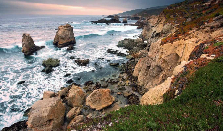обложке дневника морские скалы фото портит, горшку