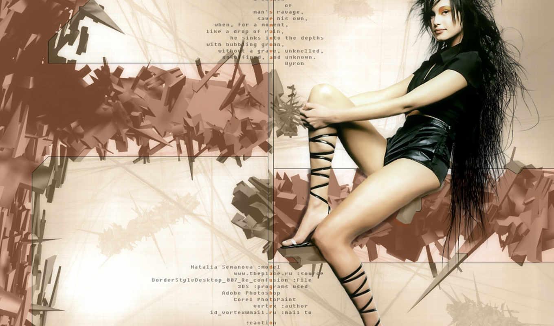 online, постели, модные, стрижки, мужчину, макияжа, profile, подборка, прически, стрижек, understand, где, москва, фотографии,