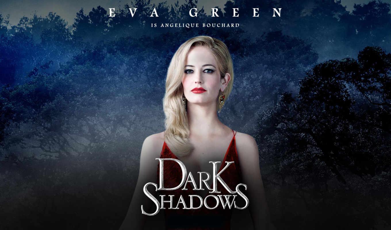 мрачные, тени, shadows, dark,