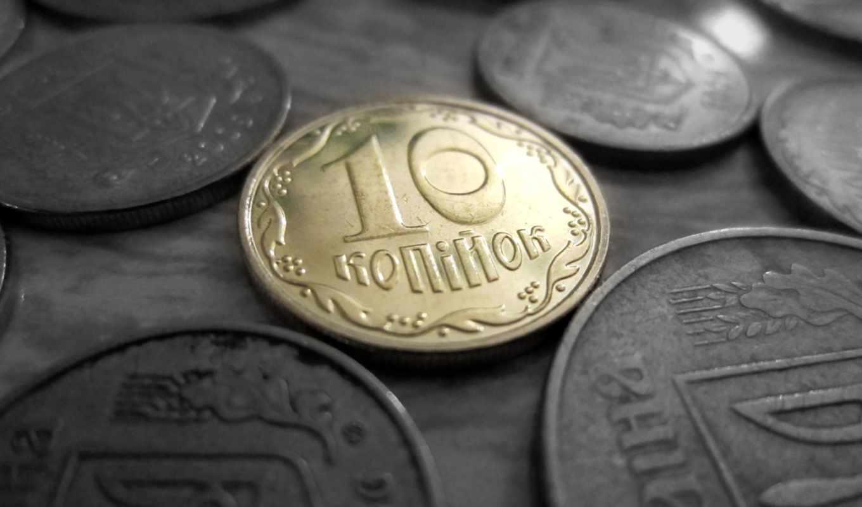 money, ukraine,