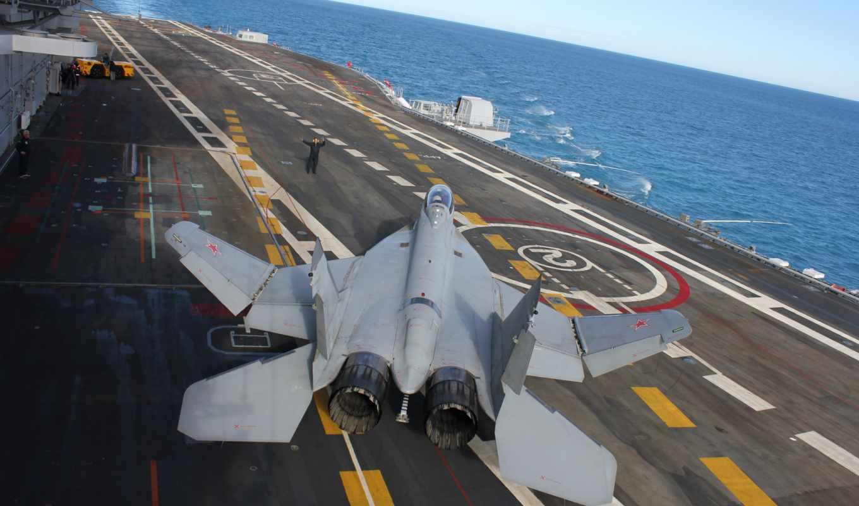 миг, кубик, истребителей, истребителя МиГ-29К,