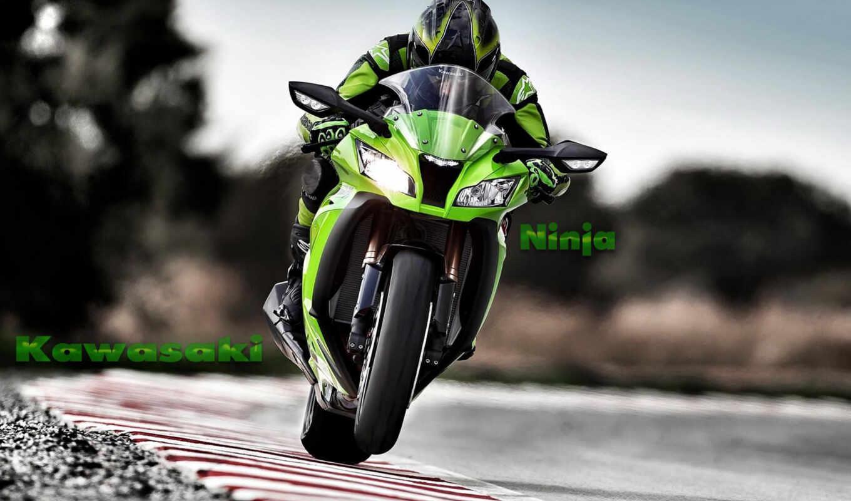 kawasaki, motorcycles, спорт, мото,