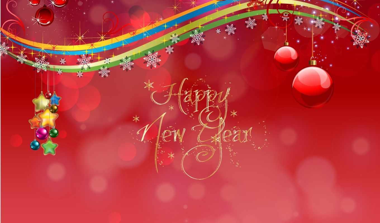 new, year, happy, craciun, card, nou, anul, full, felicitari,