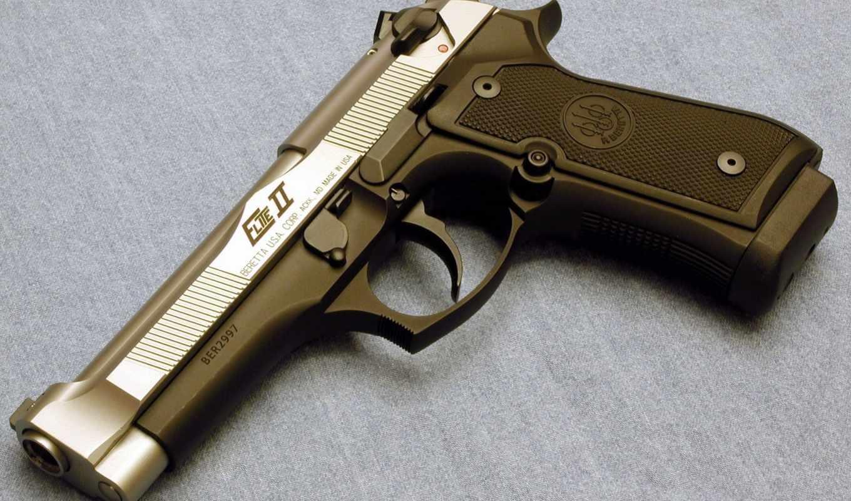 beretta, пистолет, картинка, elite, оружие, следующая, александр, предыдущая, медведев, янв, фотоальбомы,