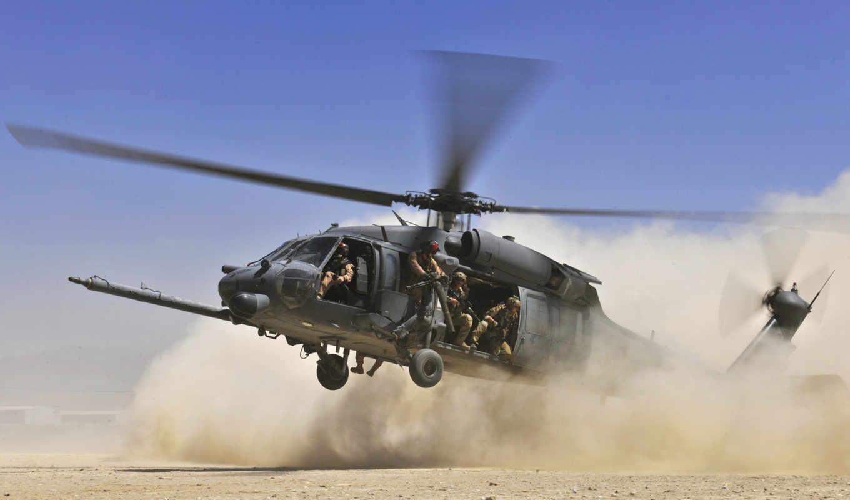 лопасти, посадка, пустыня, солдаты, вертолет, пыль, небо, картинка, military, download, картинку,