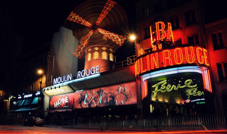 мулен, rouge, cabaret, париж, moulin, парижа, картинка,