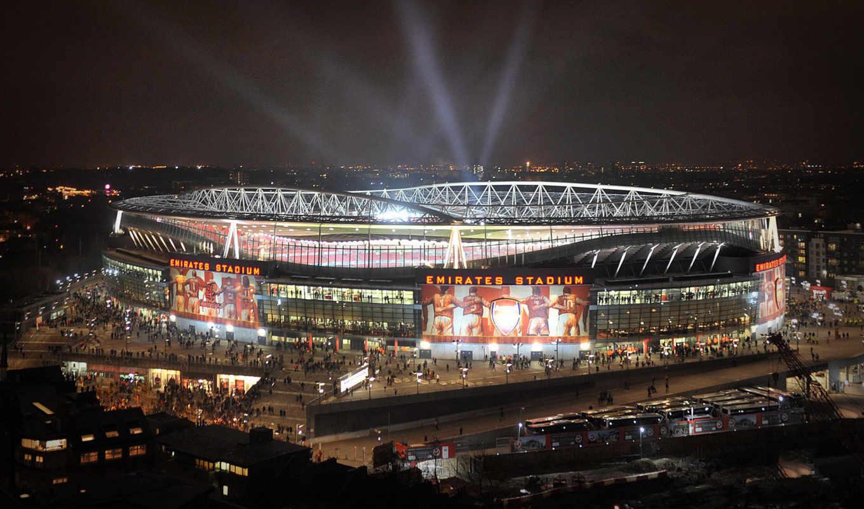 футбол, стадион, спорт, arsenal, london,