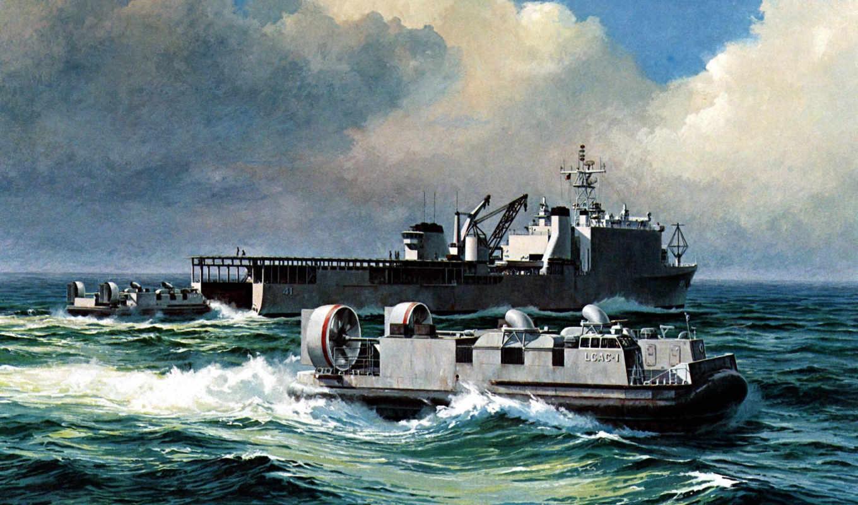 десантные, малые, подушке, корабли, воздушной, номером,