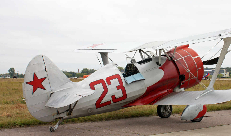авиация, самолеты, самолёт, разнообразные, pix, host,